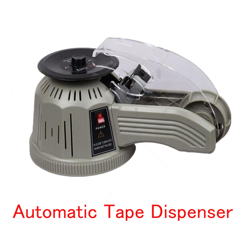 Automatic Adhesive Tape Dispenser Tape Cutting Machine Carousel Cutting Machine Single Side Sealer ZCUT-2 handif zcut 870 automatic adhesive tape dispenser sellotape tape dispenser