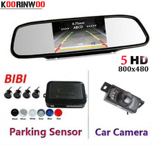 Koorinwoo 2018 Dual Core Auto Parktronic 5 inch Mirror Monitor 7 Lights Car Rear View Camera Car Parking Sensors 4 Radar System