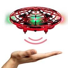 ミニドローンインタラクティブ UFO フライングボールおもちゃ子供と大人のため赤外線検出ジェスチャー制御 RC ドローンヘリコプター LED