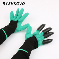 1 pair high quality Garden emulsoid Gloves with 4 ABS Plastic Claws for garden Digging Planting gloves