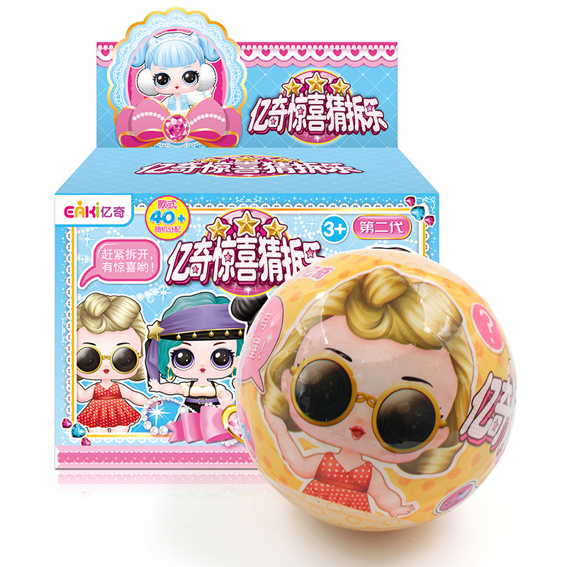 New Fashion DIY Lol  Dolls Kids Toys Princess Doll Lol Baby Ball With Gift Box Toys For Girls Children New Year Present