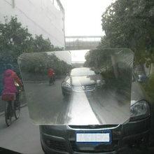 Estilo do carro 1 pc transparente estacionamento adesivo de plástico carro invertendo zoom lente clara janela traseira do carro aumento área visão segurança