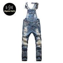 Men s Casual Jeans Hip Hop Designer Jeans Men High Quality Overalls Skinny Jeans Men Pants