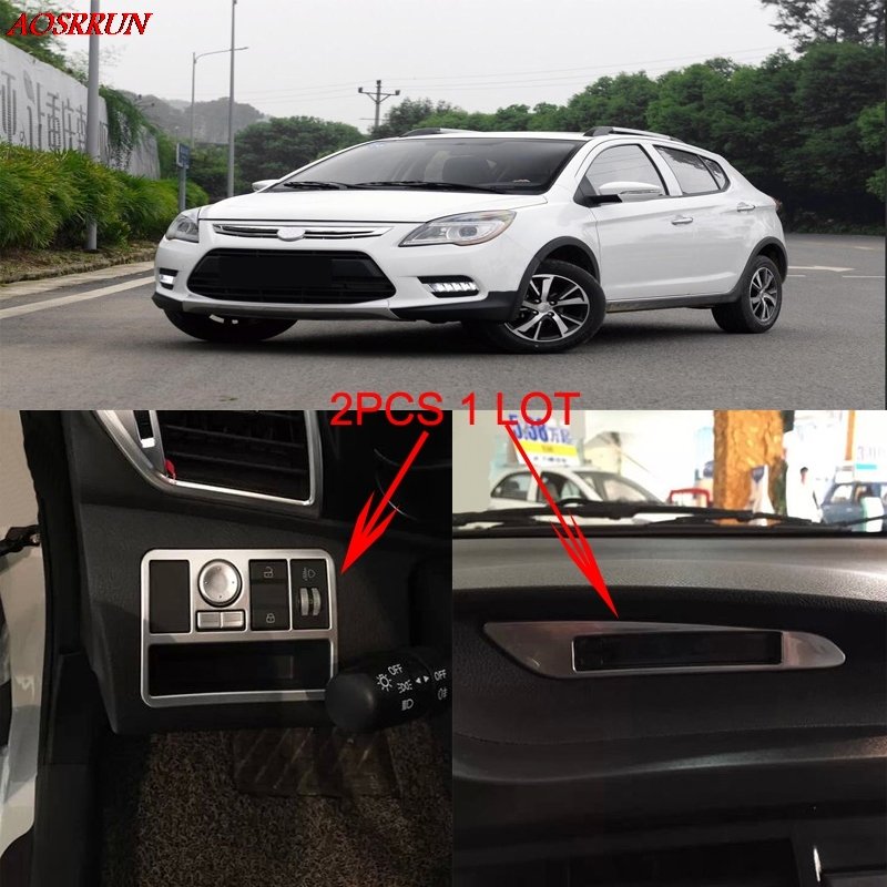 ABS headlight switch decorative sequen cover and clock display decorative covers For lifan X50 2014 2015 car accessories styling