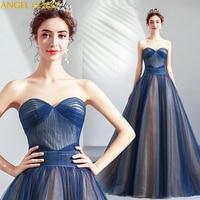 Простой 2019 Для женщин королевский синий длинное вечернее платье тюль платье сердцевидный вырез аппликация бисером платье на выпускной веч