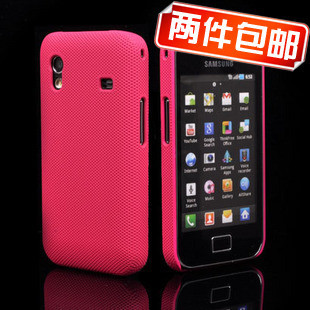 For samsung   gt-s5830 phone case protective case mobile phone case s8530i solid color hard shell protective case