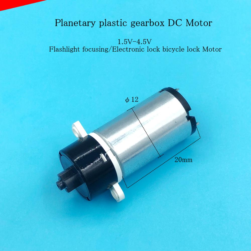1220 Planetary plastic gearbox DC 1.5V <font><b>4.5V</b></font> <font><b>Motor</b></font> 3V 130RPM Flashlight focusing <font><b>motor</b></font> Electronic lock bicycle lock Planetary Gea image
