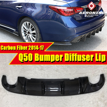 For Infiniti Q50 Rear Bumper Lip Spoiler Diffuser Q50 Q50S Add on Car Styling Black Carbon Fiber Bumper Diffuser Lip 2014-2017