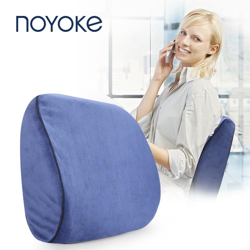 NOYOKE Office Latex Cushions Release Pressure Waist Pad Lumbar Protection Back CushionsNOYOKE Office Latex Cushions Release Pressure Waist Pad Lumbar Protection Back Cushions