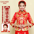 China Traditional Show clothes dragon Top gown  wedding bride evening dress chinese style costume cheongsam Canton Embroidery