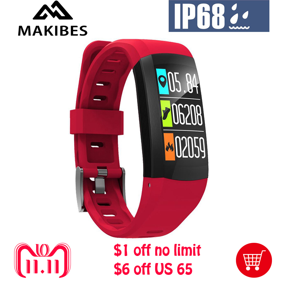 Makibes G04 Smart Bracelet Men Women Heart Rate Monitor Fitness Tracker GPS IP68 Waterproof 0.96