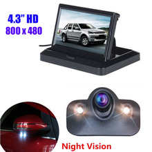 цена на 360 Degree Rear Front  Side View CCD Backup Camera Night Vision&4.3 Inch LCD Car Reverse Parking System Monitor Parking Assist