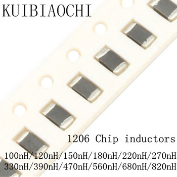 50pcs/lot 1206 SMD chip inductor 3216 100nH 120nH 150nH 180nH 220nH 270nH 330nH 390nH 470nH 560nH 680nH 820nH - discount item  8% OFF Electrical Equipment & Supplies