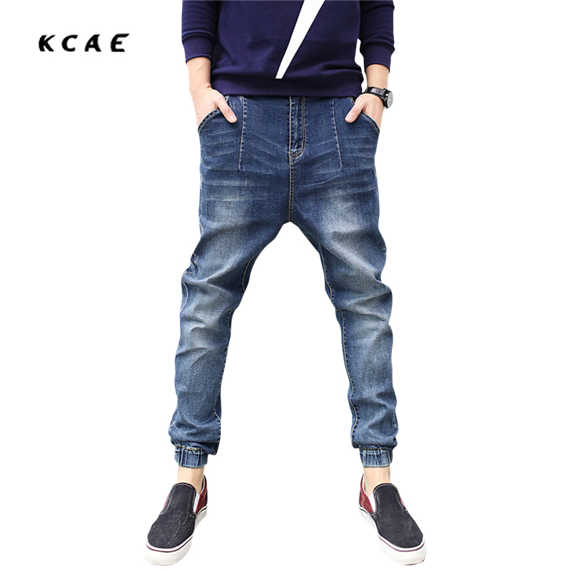 2015 fashion men Winter low rise harem skinny jeans men pencil blue denim jeans