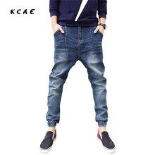 2015 моды для мужчин Зима малоэтажных гарем узкие джинсы мужчины карандаш синие джинсы