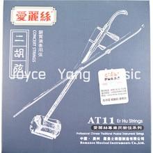 Alice AT11 Erhu струны стальное покрытие Посеребренная Медная Проволока намотка струны 1st-2nd струны