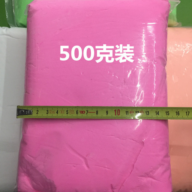 500g/bag Lasunes Polymer Clay Air Drying Soft Clay Modelling Clay Educational Toy DIY Light Plasticine Slime Toys for Children