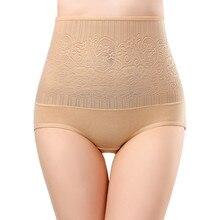 Women Cotton High Waist Underwear Sexy Lace Woman Panties