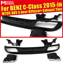 Fits For Benz W205 Diffuser+Exhaust Tips 4 door ABS Rear Bumper Diffuser Lip 4-Outlet Exhaust Endpipe C180 C200 C250 C300 2015+