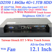 "12"" Embedded Computer All In One PC Terminal with 5 wire Gtouch dual nics Intel D2550 2mm ultra thin panel 4G RAM 1.5TB HDD"