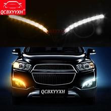 Для Chevrolet Captiva 2012-2017 qcbxyyxh 12 В желтеют сигнала СИД DRL дневные Авто Бег свет лампы дневного света автомобиль-Стайлинг