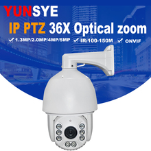 7 Inch 1.3MP/2.0MP/4MP/5MP IP PTZ Camera Network Onvif Speed Dome 36X Zoom 150m IR Night Vision Cameras