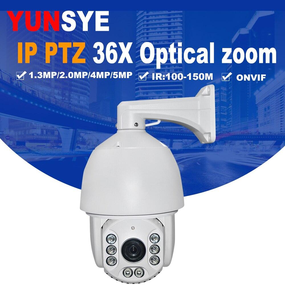 7 pouce 1.3MP/2.0MP/4MP/5MP IP PTZ Caméra Réseau Onvif Vitesse Dôme 36X Zoom PTZ IP caméra 150 m IR Night Vision Speed Dôme Caméras
