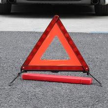 Emergency Hazard Sign Car Triangle Warning Auto Breakdown Reflective Stop Board Cars Tripod