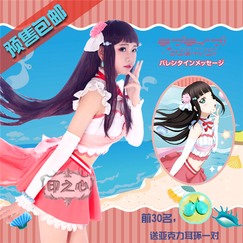 Anime Love Live Sunshine Dia Kurosawa Aqours Cosplay Costume Aquarium Red Dress Skirt Free Shipping D