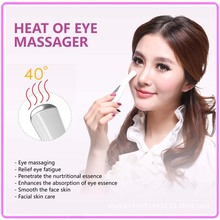 Free shipping! Mini Handheld Heat Therapy Eye Pouch Wrinkle Dark Circle Eraser Remover Anti-Aging Vibration Beauty Massager