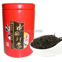 Чай молочный улун 125