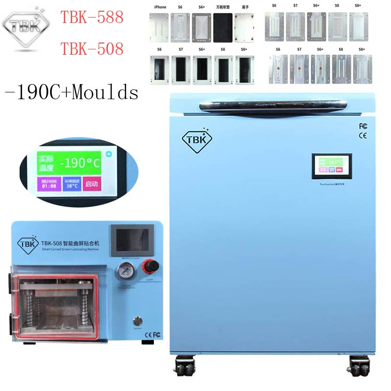 TBK 588 Professional Mass 190C LCD Touch Screen Freezing Separating Machine +TBK 508 vacuum laminating machine samsung iphone