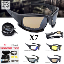 Hot Sale X7 C6 Polarized Sunglasses Men Polarized Sport Glasses 4 Lens Military Outdoor Activity Eye Protection Goggles