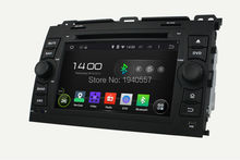 1024*600 Quad Core 2 din 7″ Android 5.1.1 Car dvd player for Toyota Prado 2006-2010 With Radio GPS 3G WIFI Bluetooth TV USB DVR