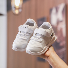 COZULMA Kids Sport Shoes for Boys Girls Sneakers Children Casual Baby Boy Girl Soft Bottom Non-Slip