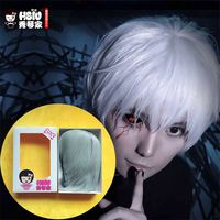 HSIU High Quality Tokyo Ghoul Cosplay Wig Ken Kaneki Costume Play Wigs Halloween Party Anime Game