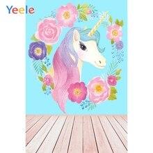 Yeele Baby Shower Unicorn Birthday Decor Customized Photography Backdrops Personalized Photographic Backgrounds For Photo Studio