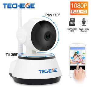 Image 2 - Techege 1080p hd câmera ip sem fio wifi 2mp com fio de vigilância vídeo visão noturna câmera segurança em casa rede interior yoosee