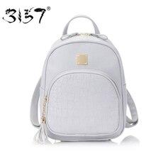 Женщины рюкзак кожа школьные сумки для девочек-подростков водонепроницаемый каменные цветы блестками женский элегантное стиль небольшие рюкзаки 3157