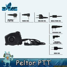 Z-Tactical Bowman Elite II Military Headset PTT For Motorola Kenwod Icom Midland Radio Phone Z112 for Wargame(China)
