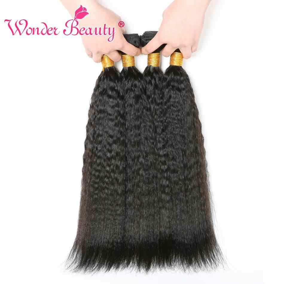 Wonder Beauty Brazilian Kinky Straight Hair Weave Bundles Human Hair Extensions Non Remy Hair Bundles Natural black Double Weft