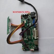 For LTN156AT19-001 15.6″ 1366X768 DVI LVDS VGA HDMI LCD LED monitor Card Panel Screen Controller kit Driver board