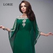 Dark Green Long Sleeve Prom Kleider 2016 Plus Size Muslimischen Abendkleider Abaya In Dubai Perlen Türkei Frauen Formales kleider