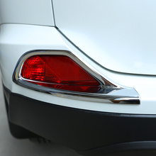 For Toyota RAV4 2017 2018 ABS Plastic Car body detector cover trim back tail rear fog