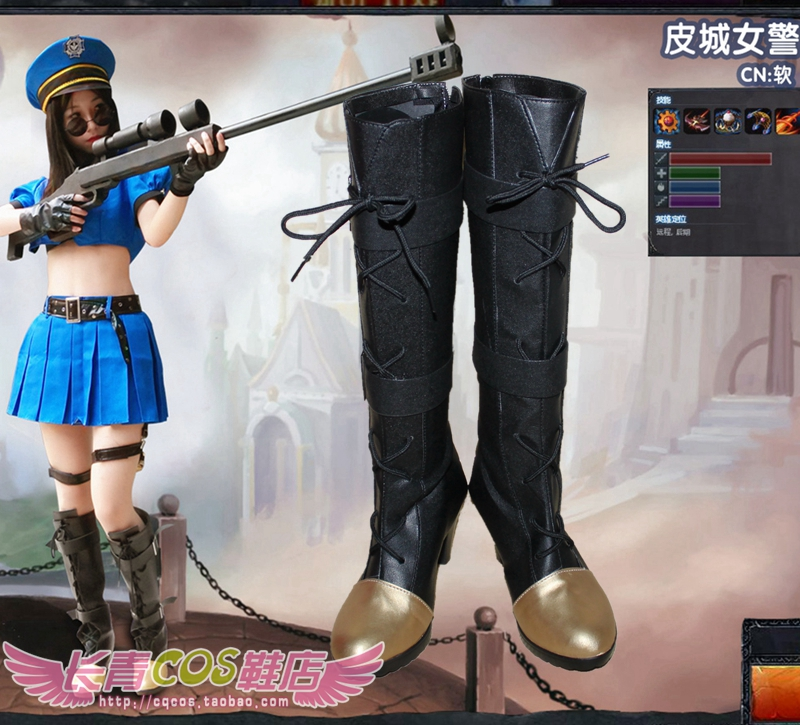 Caitlyn  the Sheriff of Piltover cosplay Shoes Boots Custom Made 5931