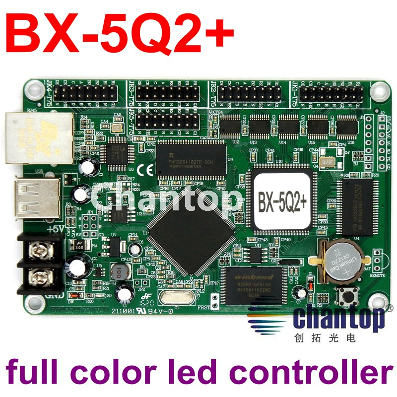 BX-5Q2+ full color led control card USB + Ethernet Port asynchronous rgb led lintel display controller 1024*80, 848*96 pixels dmx512 digital display 24ch dmx address controller dc5v 24v each ch max 3a 8 groups rgb controller