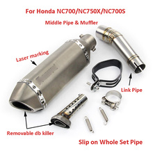 For NC700 NC750X NC700S Exhaust System Pipe Middle Connect Linking Slip on Whole Set for Honda