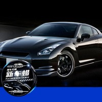 white car Black/White/Red Car Wax Scratches Cover Waterproof Auto Repair Wax Polishing Paste Wax Anti-fade (3)
