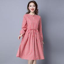 2016 Autumn Outfit New Tartan Dress Show Thin Literary Leisure Long-sleeved Cotton