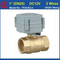 2 Wires NPT BSP 1 Brass Valve DC12V 24V Control Motorized Ball Valve For Water Treatment